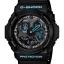 นาฬิกา คาสิโอ Casio G-Shock Limited Models Black & Blue Series รุ่น GA-300BA-1A สินค้าใหม่ ของแท้ ราคาถูก พร้อมใบรับประกัน thumbnail 1