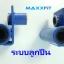 ขาย Smith Machine MAXXFiT รุ่น RB503 thumbnail 5