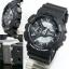 นาฬิกา คาสิโอ Casio G-Shock Standard Analog-Digital รุ่น GA-110C-1A สินค้าใหม่ ของแท้ ราคาถูก พร้อมใบรับประกัน thumbnail 3