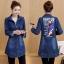 FW6008004 เสื้อแจ็กเก็ตยีนส์ยาวการ์ตูนแขนยาวคอปกแฟชั่นเกาหลี (พรีออเดอร์) รอ 3 อาทิตย์หลังโอน thumbnail 2