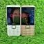 Nex Smart 14 Display 2.8'' 3G(Gold) thumbnail 3
