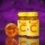 Acorbic Extra C Plus Softgel เอ็กซ์ตร้า ซี พลัส วิตามินซี ซอฟเจล JP Natural ราคาส่งถูกที่สุด thumbnail 2