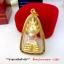จี้พระปางนาคปรก 2 กษัตริย์ (กรอบทอง) สูง 5 ซม. thumbnail 1