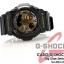 นาฬิกา คาสิโอ Casio G-Shock Standard Analog-Digital รุ่น GA-300A-1A สินค้าใหม่ ของแท้ ราคาถูก พร้อมใบรับประกัน thumbnail 5
