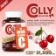 ผลิตภัณฑ์เสริมอาหาร Colly Acerola 31,500 mg. วิตามินซีสูง