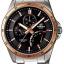 นาฬิกา คาสิโอ Casio Edifice Multi-hand รุ่น EF-341D-5AV สินค้าใหม่ ของแท้ ราคาถูก พร้อมใบรับประกัน thumbnail 1