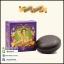 โอปโซพ สบู่สครับกาแฟ Oab's Soap