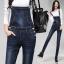 OW5905001 เอี้ยมกางเกงยีนส์ ขายาวแฟชั่นเกาหลี เดฟสีน้ำเงินเข้มเข้ารูป (พรีออเดอร์) thumbnail 2