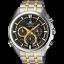 นาฬิกา คาสิโอ Casio Edifice Chronograph รุ่น EFR-537SG-1AV สินค้าใหม่ ของแท้ ราคาถูก พร้อมใบรับประกัน thumbnail 1