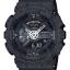 นาฬิกา คาสิโอ Casio G-Shock Limited Models Heathered Color Series รุ่น GA-110HT-1A สินค้าใหม่ ของแท้ ราคาถูก พร้อมใบรับประกัน thumbnail 1