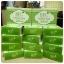 ขายสบู่ชาเขียว BFC หน้าใส ลดสิว (BFC Greentea Whitening Gluta Soap)
