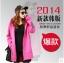 KW5709019 เสื้อคลุม กันหนาว มีฮูดซิปหน้า แฟชั่นเกาหลี (พรีออเดอร์)รอ 3 อาทิตย์หลังโอนเงิน thumbnail 3