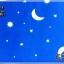 ผ้าปูที่นอนลายดาว ลายพระจันทร์ เกรด A สีน้ำเงิน/ดาวขาว ขนาด 3.5 ฟุต 3 ชิ้น thumbnail 2