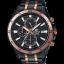 นาฬิกา คาสิโอ Casio Edifice Chronograph รุ่น EFR-546BKG-1AV สินค้าใหม่ ของแท้ ราคาถูก พร้อมใบรับประกัน thumbnail 1