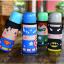 กระติกน้ำนักเรียน Super Hero thumbnail 1