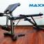 เก้าอี้ยกดัมเบล MAXXFiT รุ่น AB106 thumbnail 12