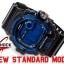 นาฬิกา คาสิโอ Casio G-Shock Standard Digital รุ่น G-8900A-1DR สินค้าใหม่ ของแท้ ราคาถูก พร้อมใบรับประกัน thumbnail 2