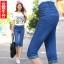 JH5903003 กางเกงยีนส์ สไตร์สาวเกาหลี ขา 5 ส่วน สียีนส์ (พร้อมส่ง) thumbnail 1
