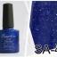 ยาทาเล็บเจล Sapphire ใช้ดี ราคาถูกๆ thumbnail 73