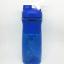 Blender Bottle, แก้วเชค พร้อมลูกบอล thumbnail 5