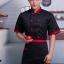 C6002002 เสื้อเชฟโรงแรม ร้านอาหาร (พรีออเดอร์) รอสินค้า 3 อาทิตย์หลังโอน thumbnail 4