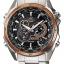 นาฬิกา คาสิโอ Casio Edifice Chronograph รุ่น EQS-500DB-1A2DR สินค้าใหม่ ของแท้ ราคาถูก พร้อมใบรับประกัน thumbnail 1