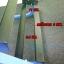 ขาย ชั้นวางดัมเบล และวาง Kettlebell MAXXFiT รุ่น RK 303 thumbnail 9