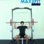 ขาย Smith Machine MAXXFiT รุ่น RB503 thumbnail 18