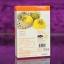 amado S COMPLEX GARCINIA อมาโด้ เอส คอมเพล็กซ์ การ์ซีเนีย กล่องส้ม รุ่นใหม่ thumbnail 2