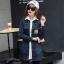 FW6003002 เสื้อแจ็กเก็ตยีนส์ผู้หญิงเกาหลี แขนยาว กันลมสบายๆ (พรีออเดอร์) รอ 3 อาทิตย์หลังโอน thumbnail 2