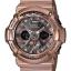 นาฬิกา คาสิโอ Casio G-Shock Limited Models Crazy Gold รุ่น GA-200GD-9B สินค้าใหม่ ของแท้ ราคาถูก พร้อมใบรับประกัน thumbnail 1