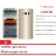 "i-516 S8 3G จอ 5.5""นิ้ว Ram 2/16 GB กล้องหน้า 5 /หลัง 13 MP แถม เคสซิลิโคน+ฟิล์ม thumbnail 5"
