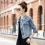 FW5907008 เสื้อแจ็กเก็ตยีนส์ ปกเชิ้ต แขนยาว แฟชั่นเกาหลี (พรีออเดอร์) thumbnail 1