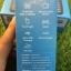 Samsung Hero 3G ทุกเครือข่าย (AIS Dtac True) โครตทน++ ใช้ยาว++ ประกันศูนย์ไทย 1 ปี ราคา 640 บ. ส่งฟรี เก็บปลายทาง thumbnail 8
