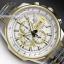 นาฬิกา คาสิโอ Casio Edifice Chronograph รุ่น EFR-549SG-7AV สินค้าใหม่ ของแท้ ราคาถูก พร้อมใบรับประกัน thumbnail 2