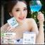 บลูชิ คอลลาเจน โบท็อค Blue CI Collagen thumbnail 10