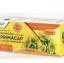 PRIMACAP Evening Primrose Oil 1000 mg.(น้ำมันอีฟนิ่งพริมโรส) ช่วยบำรุงผิวพรรณ 30 Capsules 2 กล่อง thumbnail 1