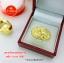 แหวนมังกรมหาอำนาจ เสริมบารมี หนัก 1 บาท Size 56,57,58,59,60 thumbnail 3
