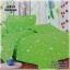 ผ้าปูที่นอนลายดาว ลายพระจันทร์ เกรด A สีเขียวตอง ขนาด 6 ฟุต 5 ชิ้น thumbnail 1