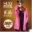 KW5709019 เสื้อคลุม กันหนาว มีฮูดซิปหน้า แฟชั่นเกาหลี (พรีออเดอร์)รอ 3 อาทิตย์หลังโอนเงิน thumbnail 2
