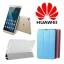 Huawei Mediapad T1 7.0นิ้ว 2016 8GB (Silver&Black) แถม ฟิล์มกันรอย,เคส ฟรีEMS เก็บเงินปลายทาง thumbnail 3