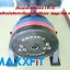ขาย ขาตั้งเก็บแผ่นดัมเบลบาร์เบล MAXXFiT รุ่น RK 301 Weight Plate Trees Rack thumbnail 3