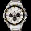 นาฬิกา คาสิโอ Casio Edifice Chronograph รุ่น EFR-534D-7AV สินค้าใหม่ ของแท้ ราคาถูก พร้อมใบรับประกัน thumbnail 1