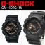 นาฬิกา คาสิโอ Casio G-Shock Limited Models รุ่น GA-110RG-1ADR สินค้าใหม่ ของแท้ ราคาถูก พร้อมใบรับประกัน thumbnail 4