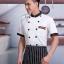 C6002002 เสื้อเชฟโรงแรม ร้านอาหาร (พรีออเดอร์) รอสินค้า 3 อาทิตย์หลังโอน thumbnail 1