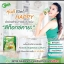 คายะ คลอโรฟิลล์ กรีนที ดีท็อกซ์ KAYA Chlorophyllin Green Tea thumbnail 10
