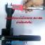 ขาย Power Chin Up Bar 64 Height บาร์โหนติดผนัง ติดกำแพง รุ่นยาว 64 CM. thumbnail 8