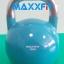 ขาย Kettlebell Competition MAXXFiT ทรงใหญ่ ราคาถูก thumbnail 4