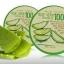 Aloe vera 100% By Nature Perfect กระปุก 300 กรัม thumbnail 1