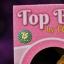 Top Bra by Top Slim บราปีกนก ราคาส่งร้านไฮยาดี้ทีเค คุณอลิส thumbnail 4